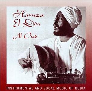 AL OUD:INSTRUMENTAL & VOCAL MUSIC OF BY EL DIN,HAZMA (CD)
